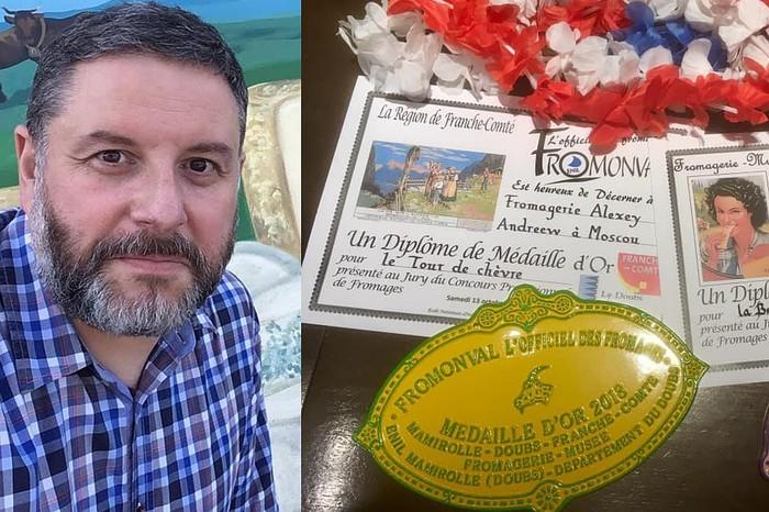 Российский сыр стал лучшим на сырном конкурсе Fromonval во Франции Сыр, Конкурс, Франция, Россия, Facebook, Золото, Длиннопост