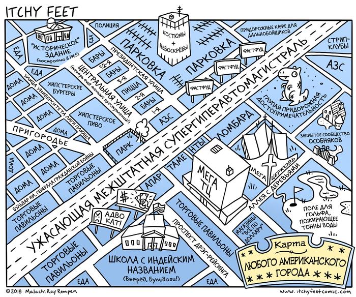 Omnimappus Americanus Itchy Feet, Комиксы, Америка, Город, Карты