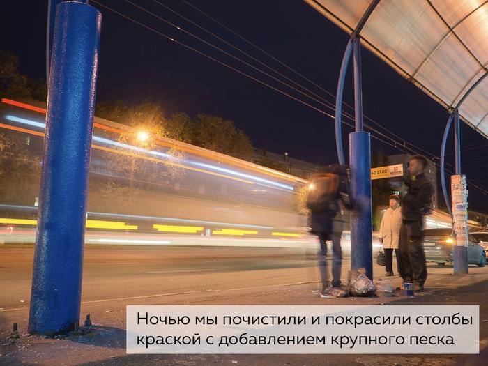 Урбан-партизан Длиннопост, Объявление, Столб, Урбанизм, Челябинск