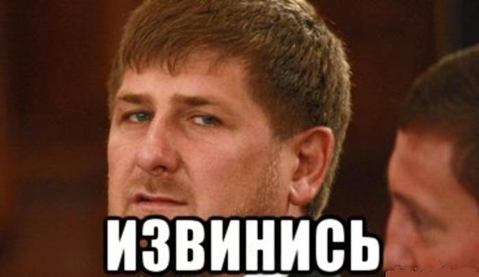 Чеченцы сексуальные горячие