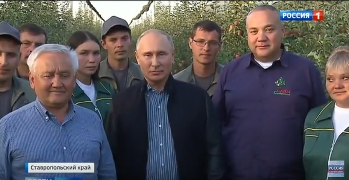 Включаю ящик, а там за Путиным мужик с рогами