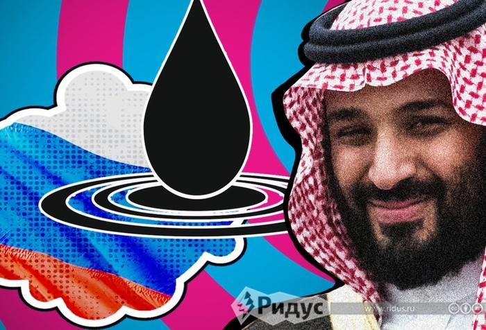 Саудовская Аравия пригрозила нефтью по $200 в ответ на санкции США за убийство журналиста Политика, Нефть, Саудовская Аравия, США, Санкции, Джамаль хашогги, Рен-Тв, Длиннопост, Негатив