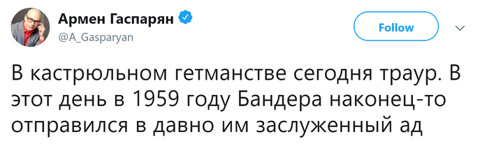 Заслуженный ад Общество, Политика, История, Украина, Национализм, Ад, Армен Гаспарян, Twitter