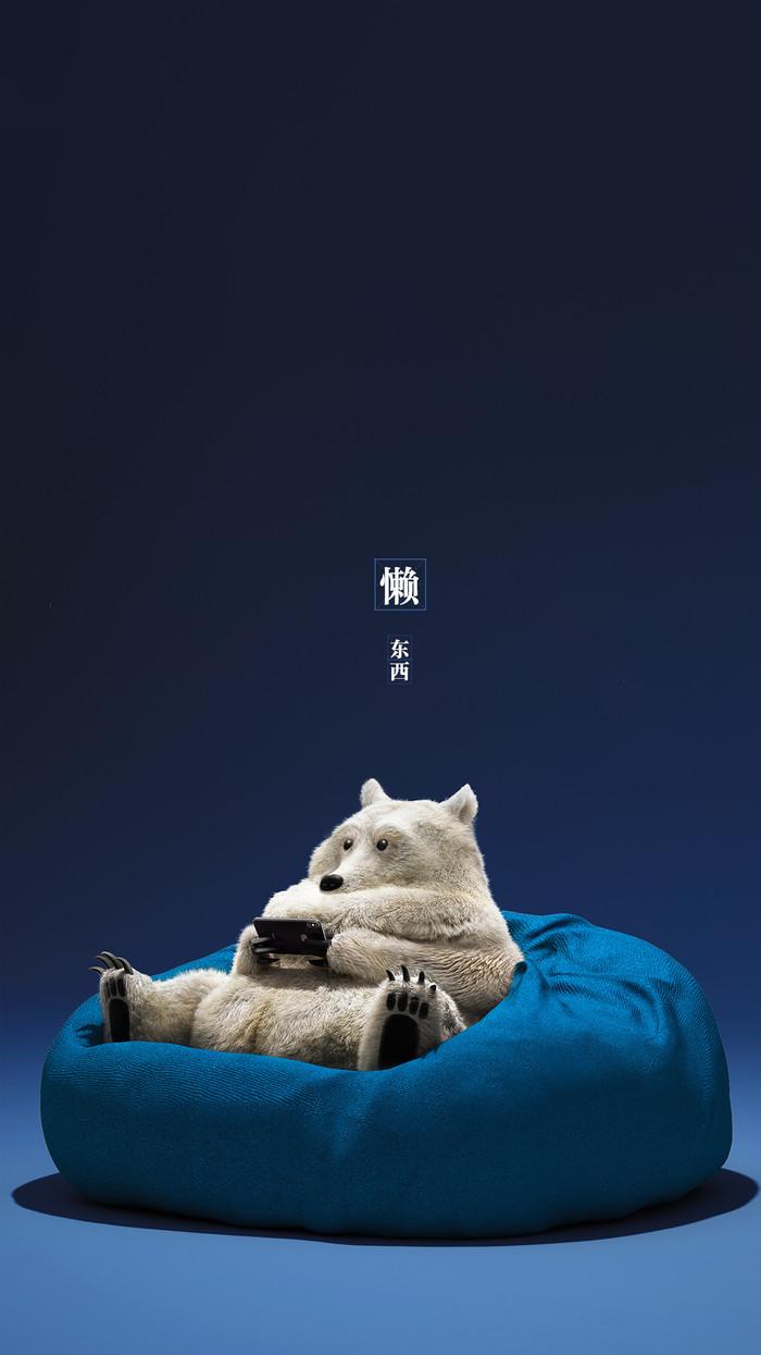 """Серия работ """"Ленивые вещи"""" Кот, Тюлень, Медведь, Гаджеты, Виртуальная реальность, Игры, Лень, Картинки, Длиннопост"""