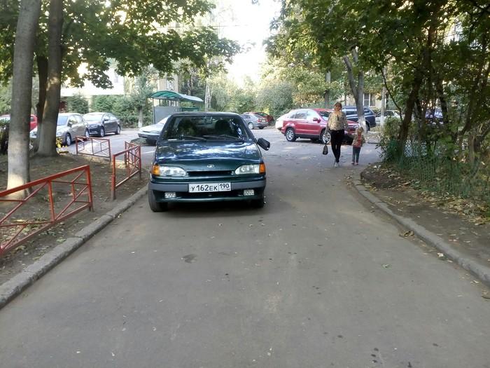 Награда нашла своего героя Парковка, Паркуюсь где хочу, Наказание, Юмор, Длиннопост, Авто
