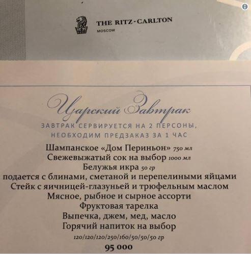 voshel-vmeste-s-yaytsami-v-sochnuyu-dirochku