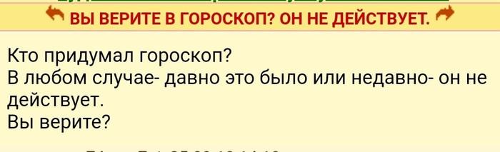 Темки с Галя.ру Женский форум, Галяру, Гороскоп, Размер имеет значение, Глупые вопросы, Троллинг, Длиннопост