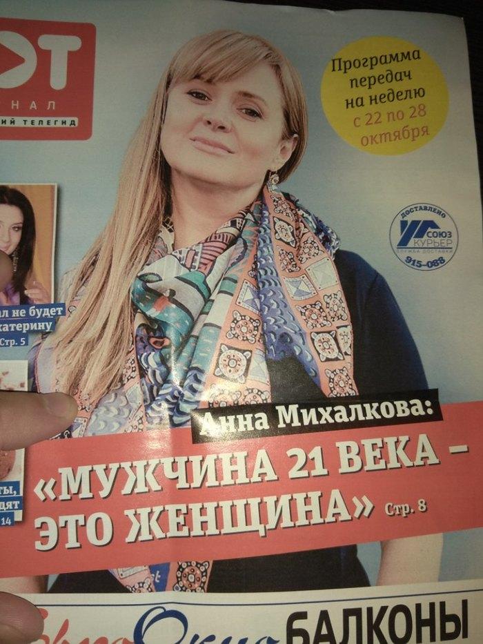 domashnie-porno-frantsiya-devushka-rulit