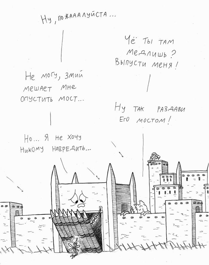 Перипетии осады замка глазами Чугунных карандашей HOMM III, Герои меча и магии, Чугунные карандаши, Цитадель, Чудовище, Стрекоза, Осада, Геройский юмор, Длиннопост