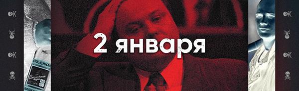 Реформы 90-х: 1992 год Политика, 90-е, Капитализм, Гайдар, Ельцин, Приватизация, Реформа, Длиннопост