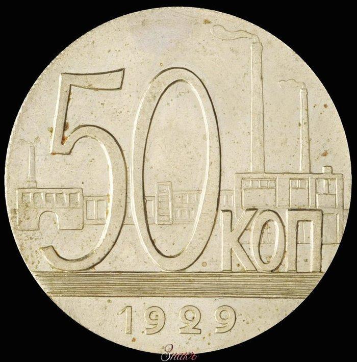 Редкие и дорогие монеты СССР которые можно найти в вашей копилке Раритет, Редкие монеты, Нумизматитка, Клад, Кладоискатель, Серый копатель, Видео, Длиннопост