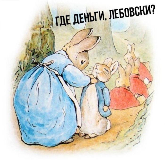 Когда мама прищемила молнией подбородок Большой лебовски, Молния, Картинка с текстом, Травма