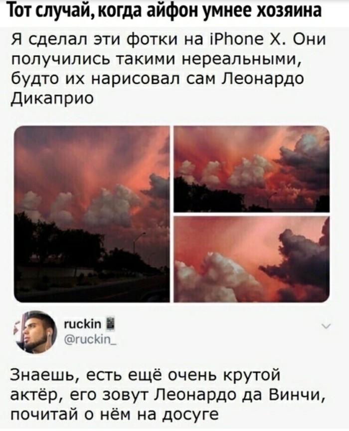 Музыка Чуковского тоже ничего Леонардо Ди Каприо, Тост, Комментарии