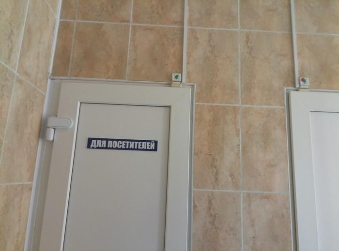 Про туалет и свет Свет, Туалет, Экономия, Абсурд, Электрика, Конец света, Глупость, Беларусь, Длиннопост