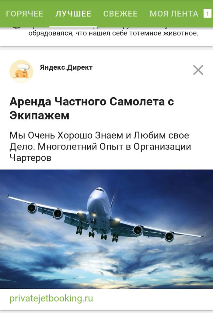 Яндекс знает, что нужно слесарю.