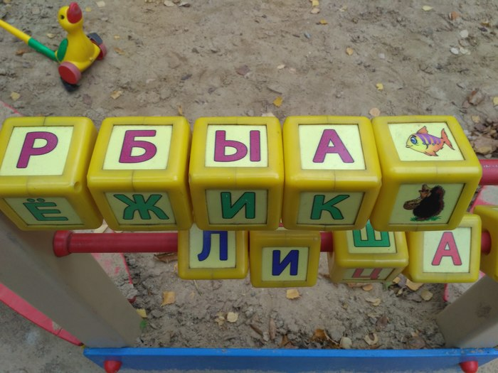 Анаграммы для самых маленьких Кубики, Слова, Буквы, Алфавит, Анаграмма