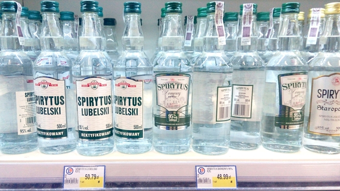 Воланд был бы рад. Польша, Алкоголь, Супермаркет, Напитки, Длиннопост, Цитаты, Булгаков, Спирт