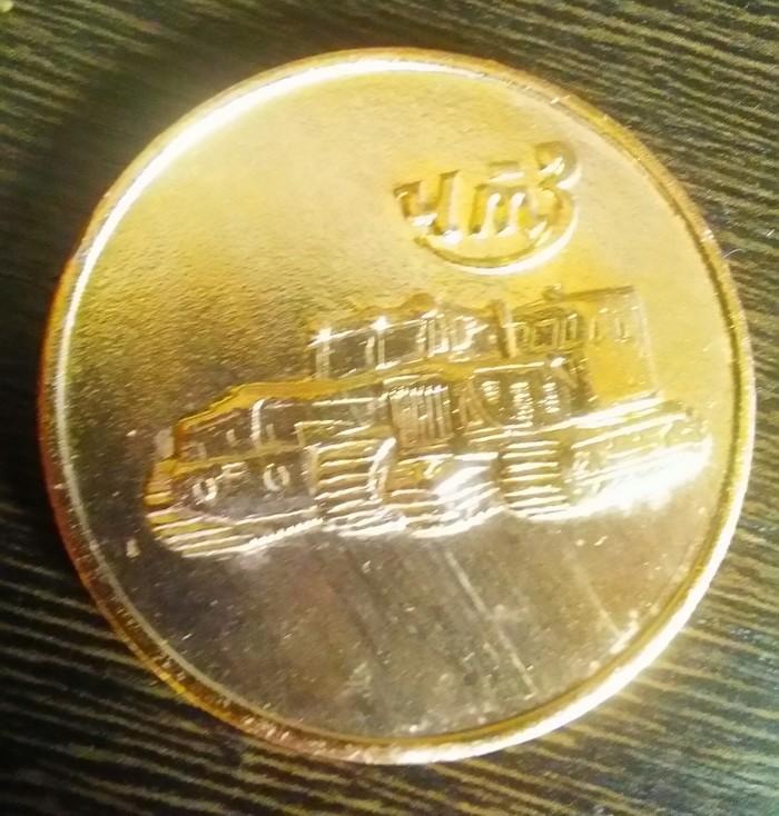 Медалька из 60х СССР, 50 лет СССР, Челябинск, Медали