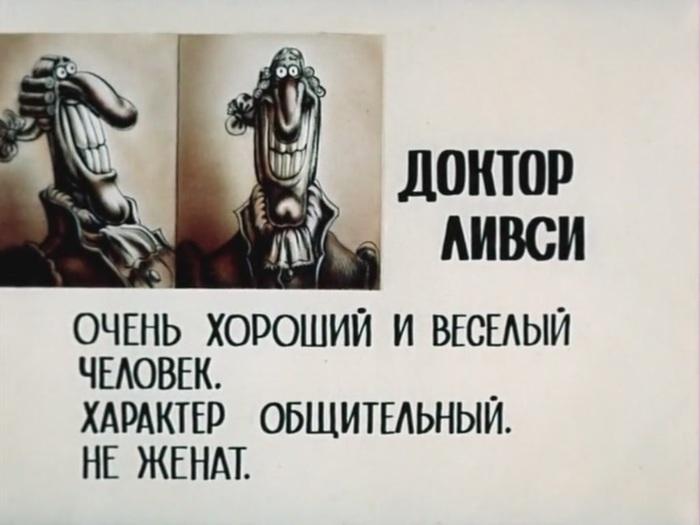 Поиск девушки Знакомства, Мужчины-Лз, Одинцово, Москва, Знакомства на Пикабу, Длиннопост