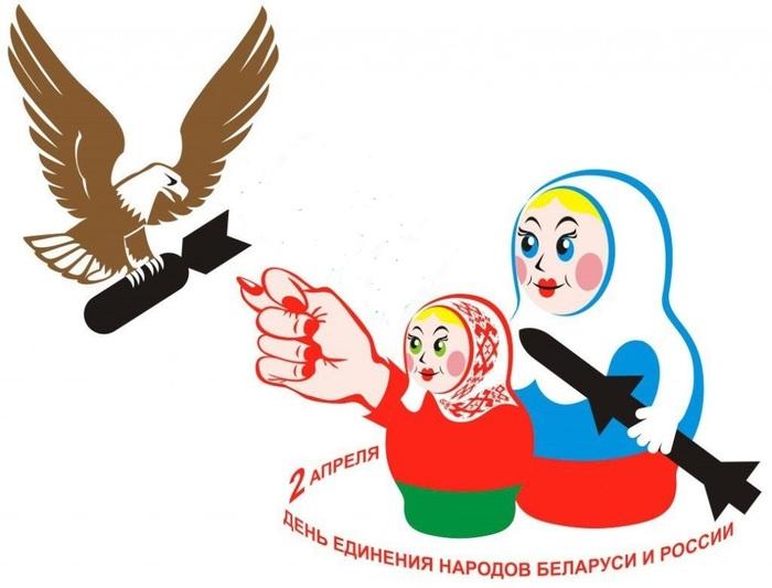 Бабич: Москва расценит нападение на Белоруссию как нападение на РФ Россия, Беларусь, Политика, США, Польша