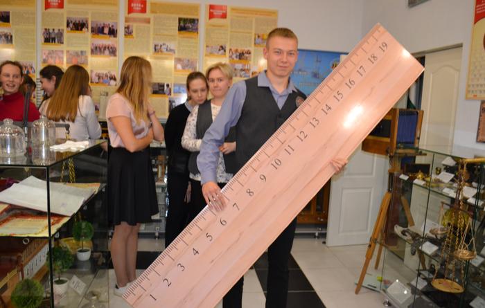Сколько там, говоришь, у тебя сантиметров?
