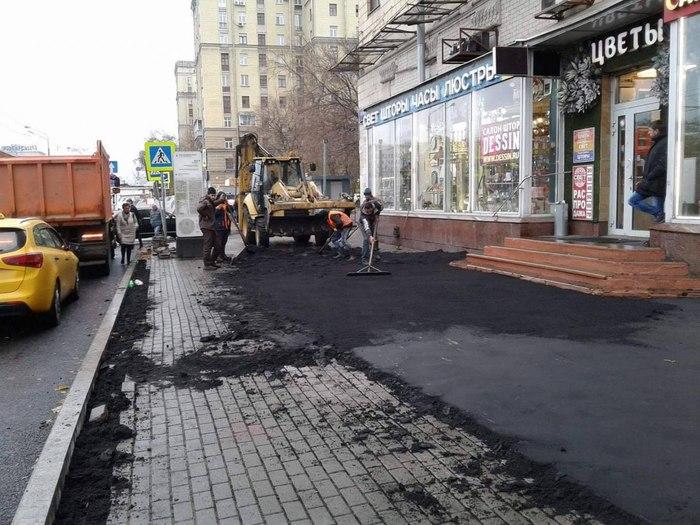 Эмм... Плитка уже не актуальна в Москве? Москва, Плитка, Асфальт, Туда-Сюда