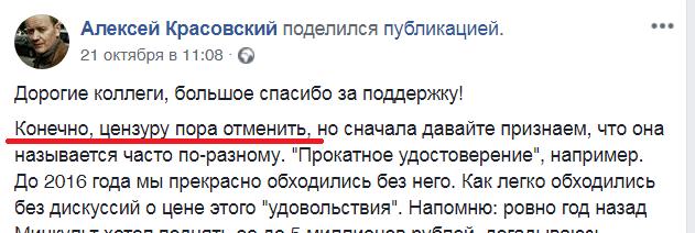 https://cs10.pikabu.ru/post_img/2018/10/23/7/1540291778124711903.png
