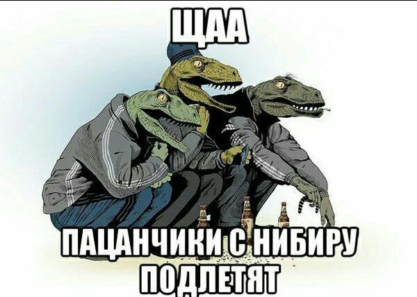 Самые бредовые теории заговора Теория заговора, Юмор, Длиннопост, Рептилоиды, ZOG