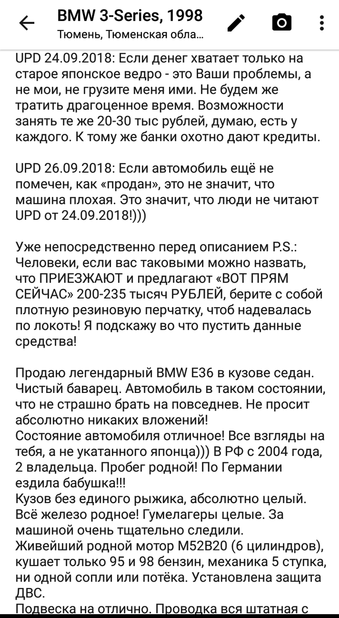 Кредит плохая история под залог птс lineage автозалог под птс в москве отзывы