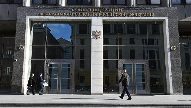 СФ одобрил закон об обеспечении судей жильем Закон, Судья, Жилье, Квартира, Новости
