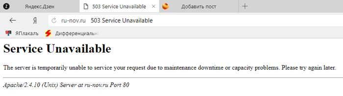 Яндекс. Дзен Роскомнадзор, Сайт, Яндекс