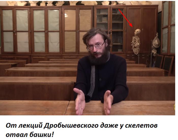 Станислав Дробышевский отжигает.
