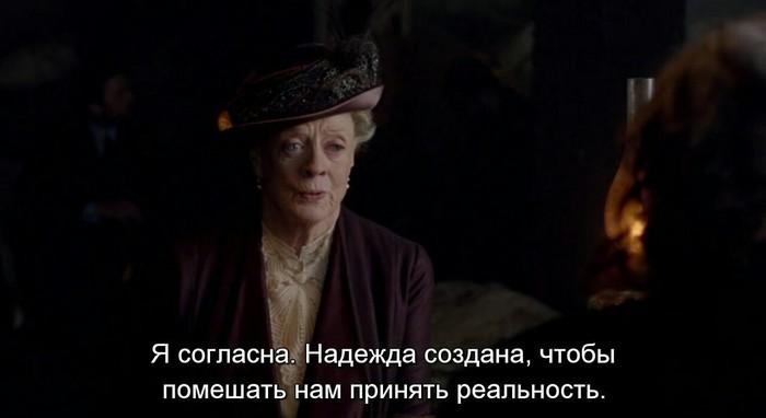 Downton Abbey Сериалы, Downton Abbey, Длиннопост, Надежда, Юмор, Раскадровка