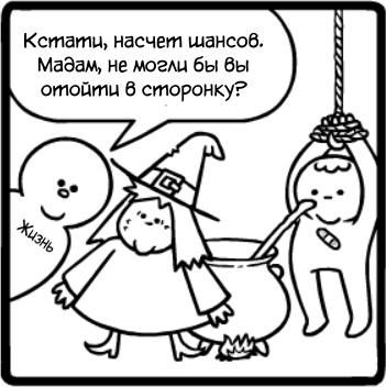 Девственник Комиксы, Перевел сам, Mrlovenstein