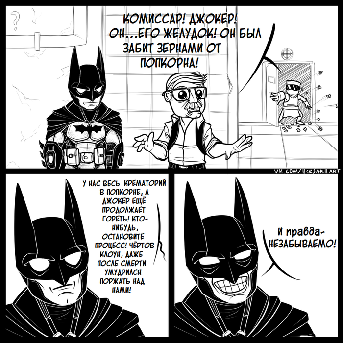 Незабываемые похороны LlceSarll, Cesar Black white, Бэтмен, DC, Комиксы, Джокер