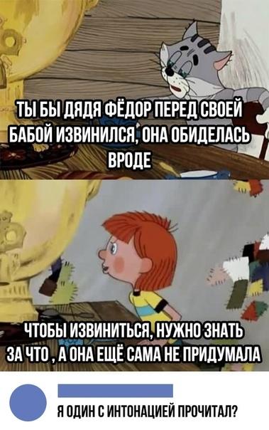 Дядя Фёдор ждёт...