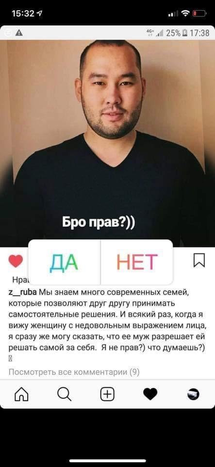 lyublyu-porotsya-v-zhopu-foto-popa-s-butilkoy