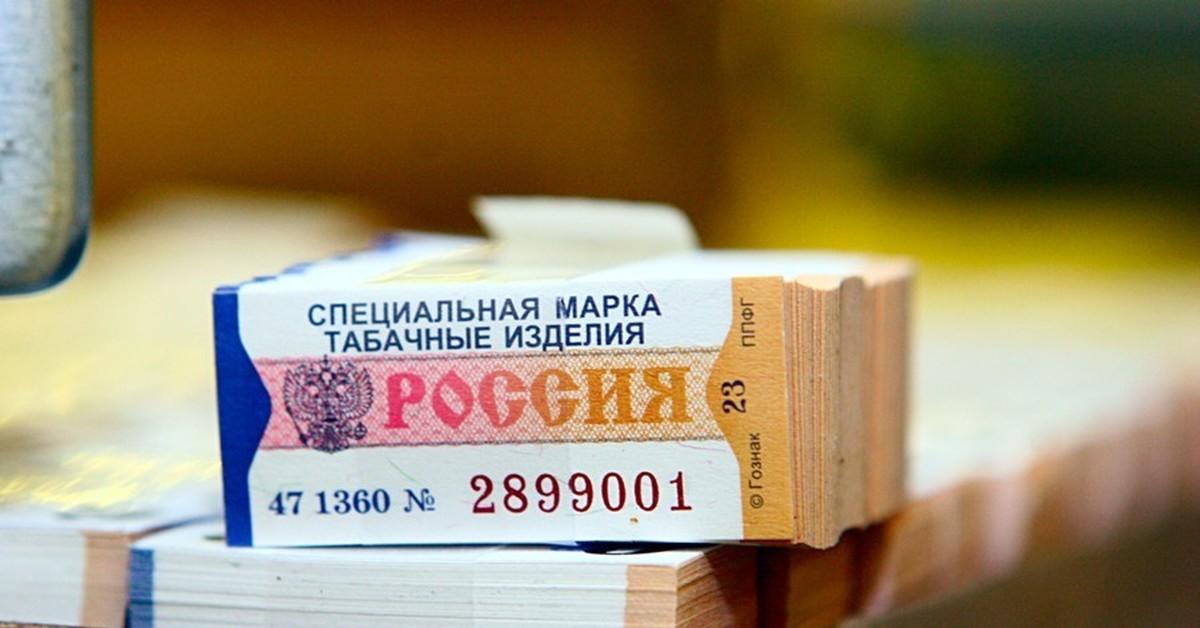 Армянские сигареты без акцизов купить сигареты rich aroma где купить