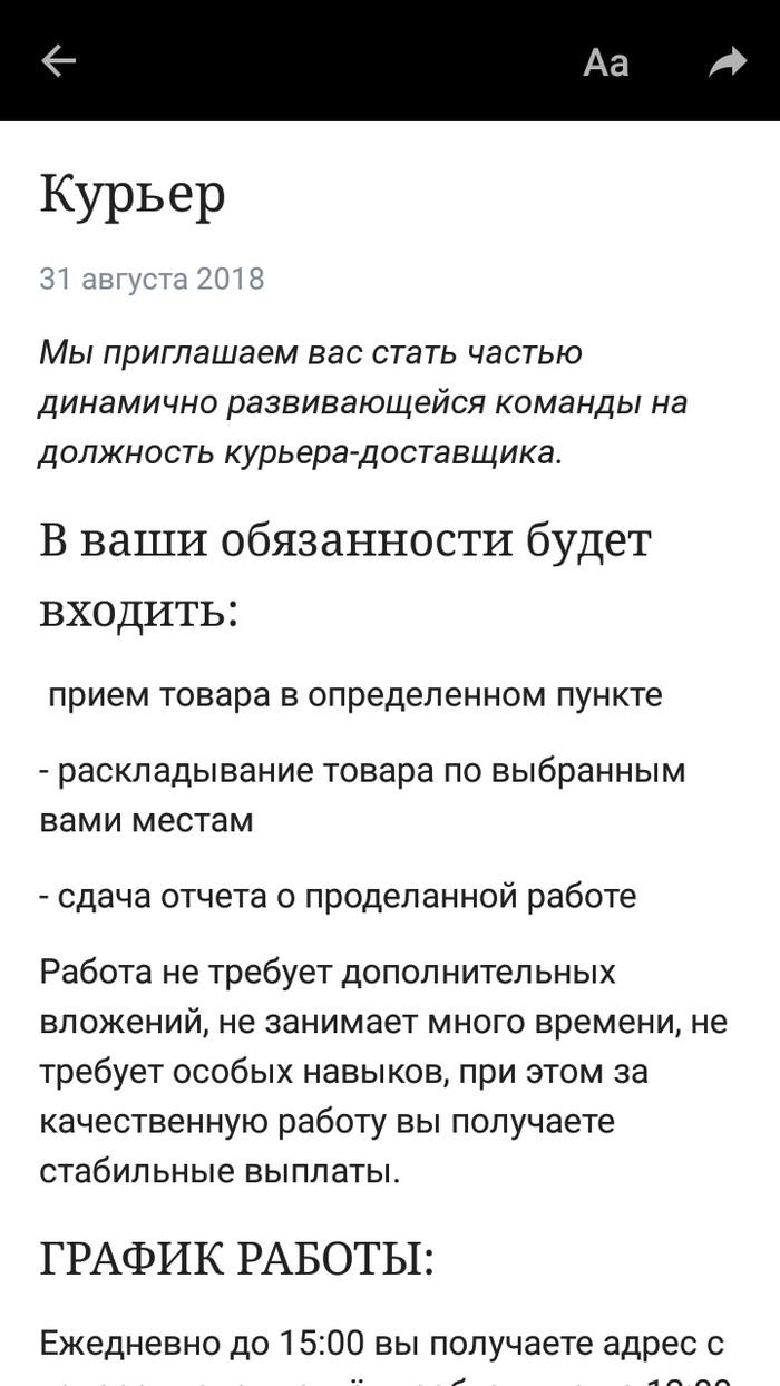 Яндекс.Закладки Закладки, Реклама, Яндекс директ, Длиннопост