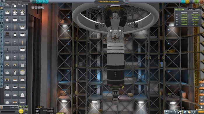 ЕВАНГЕЛИОН часть 2 Kerbal Space Program, Ракетостроение, Длиннопост