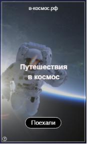 Продолжаем. Настройка РСЯ Яндекс директ, Реклама, Инструкция, Длиннопост