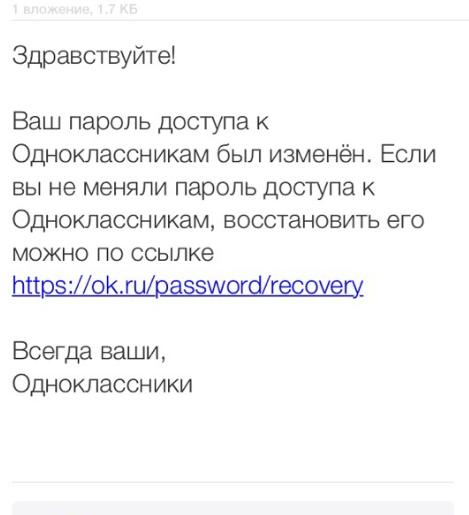 Как меня пытались взломать неизвестные. Взлом, Telegram, ВКонтакте, Одноклассники, ФСБ, Смс, Хакеры, Длиннопост