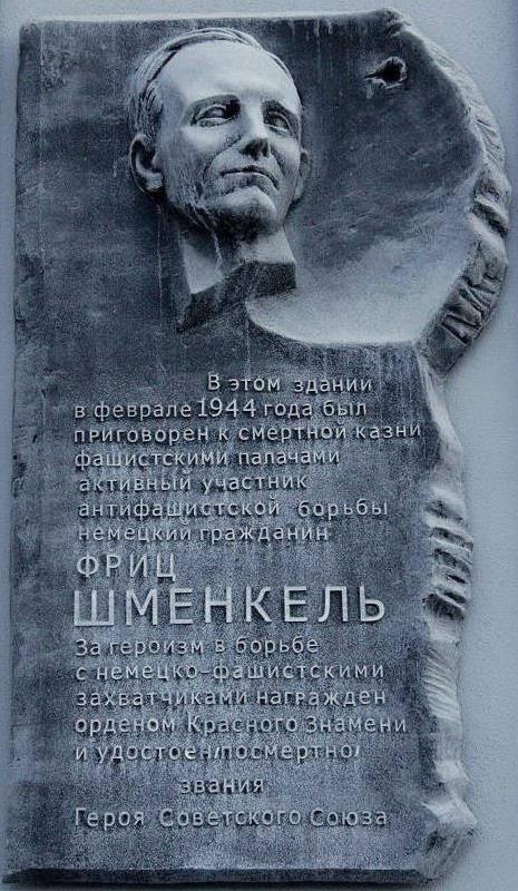 «Был один, который не стрелял» Zотов, История, Великая Отечественная война, Герой Советского Союза, Длиннопост