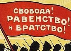 Мои левые взгляды и как я к ним пришёл. Пролетариат, Самообразование, Коммунизм, История, Длиннопост, Политика
