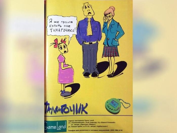 Маркетинг поколения «П»: безумная реклама техники в 90-х Телевидение, Назад в 90е, Реклама, История, Бренды, Dendy, Видео, Длиннопост