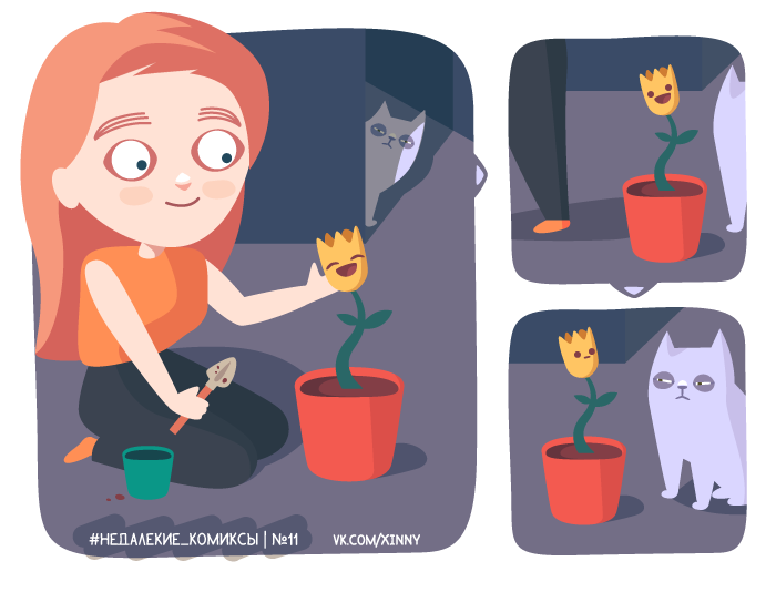 Доминирующий кот Xinny, Комиксы, Кот, Доминация