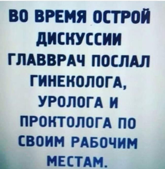 paren-prishel-k-urologu-massazhistu-video-smotret-russkaya-zhena-mazhora-i-negr