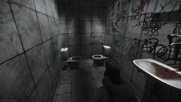 Туалет для тех кто не любит одиночество.