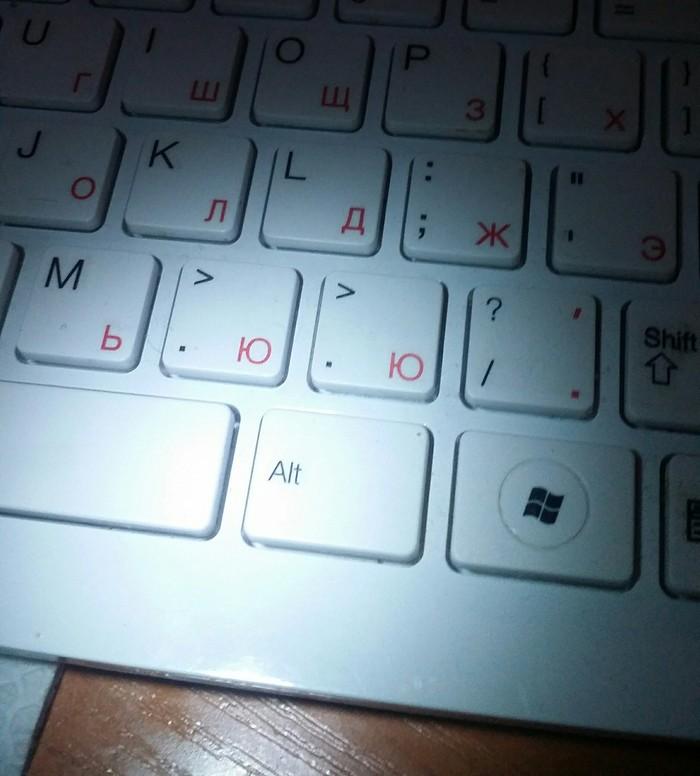 Без Б! Клавиатура, Качество, Китайские товары