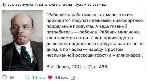 https://cs10.pikabu.ru/post_img/2018/11/02/6/1541151083142787541.jpg
